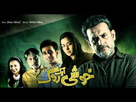 Khushi Aik Roag Ost Full Title Song - Ary Digital Drama video
