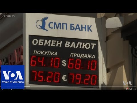 Russian Currency Plummets Following New US Sanctions
