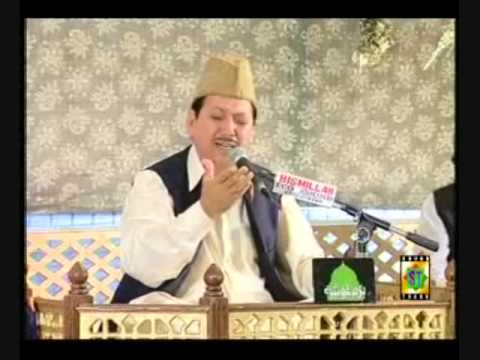 Beautiful Naat By Qari Waheed Zafar Qasmi video
