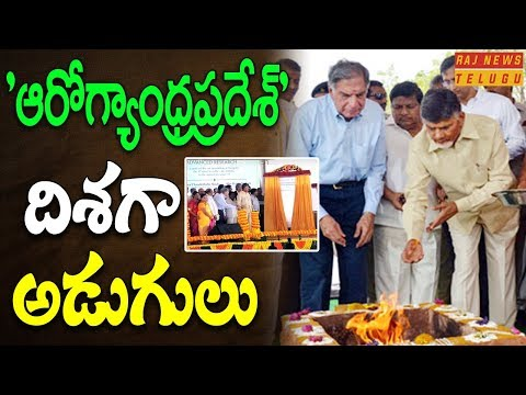 Andhra Pradesh Emerging as Health Care Hub | SV Cancer Institute | Raj News