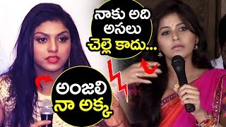 Anjali REACTION on her Sister Aradhya | SHOCKING Facts about Anjali Sister Aradhya