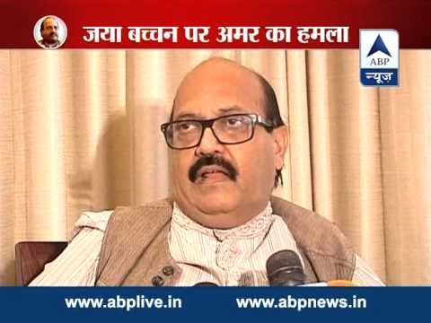 Amar Singh attacks Jaya Bachchan