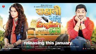 Ore Mon Udashi | Bangali Babu English Mem Full Cover Song by Saber Mollah