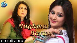 Download Lagu Naghma Pashto New Songs 2017 | Baran Pa Mong Waregi | Nelam Gul - Pashto Ful Hd Songs 1080p Gratis STAFABAND
