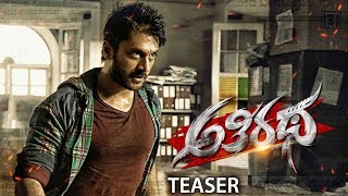 Athiratha First Look Teaser | Chethan, Latha Hegde | Latest Kannada Movie