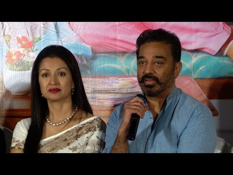 I Feel Guilty for Keeping Gautami at Home - Actor Kamal Haasan on Papanasam