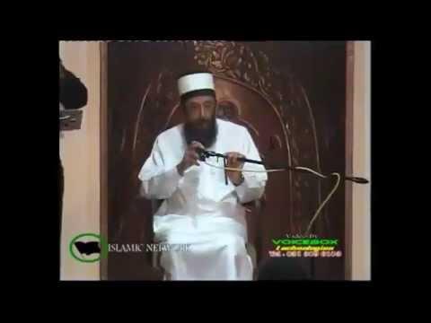 Surah Kahf & Dajjal The Antichrist By Sheikh Imran Hosein video