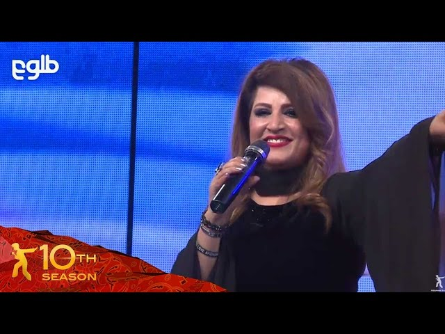 Afghan Star Season 10 - Grand Finale - Shahla Zaland / ??? ??? ????? ????? -???? ?????