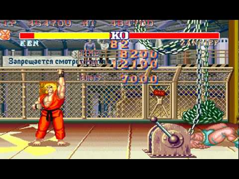 Street Fighter II Turbo Hyper Fighting Ken No lost rounds + special ending