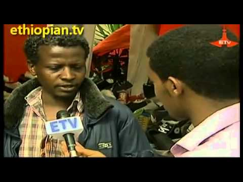 Ethiopian News in Amharic - Friday, May 3, 2013