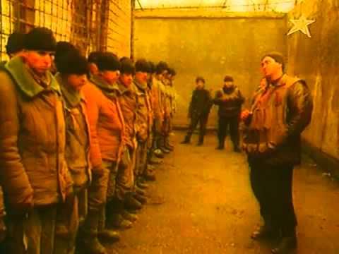 Трофим Алешка Клип Чечня