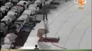 New Imam of Masjid Al haram