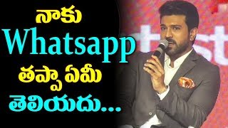 Which APP You Use More In Your Phone? | Ram Charan Funny Answers To Reporter Questions | TTM