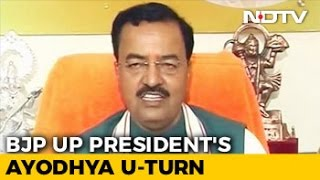 BJP's UP President, After Promising Ram Temple In Ayodhya, Does U-Turn