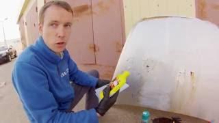 Автозаряд - тест очистителей битумных пятен