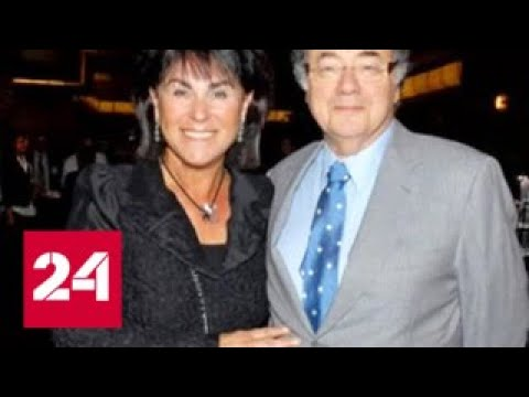 В Торонто найдены мертвыми один из богатейших людей Канады и его супруга - Россия 24