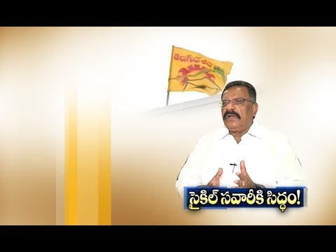 Senior Congress Leader | Son Of Andhra's Ex Chief Minister | To Join TDP