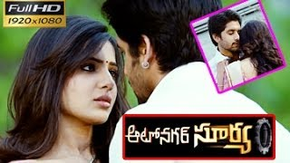 100% Love - Autonagar Surya Movie HD Theatrical Trailer | Naga Chaitanya | Samantha