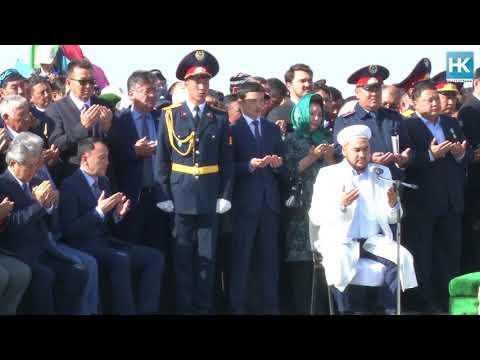 Началась церемония захоронения черепа Кейки батыра