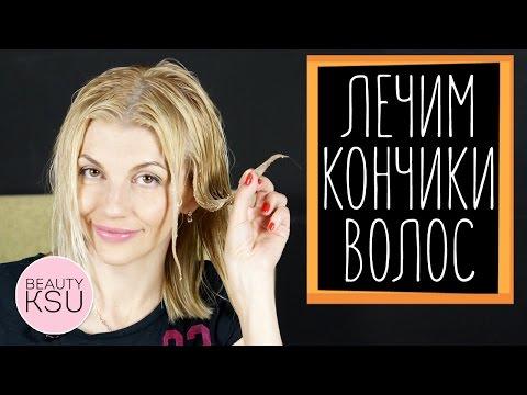 Восстановление и питание тонких волос (овсянка, вода)
