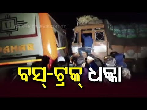 Two Killed, More Than 30 Injured In Road Accident In Bhadrak