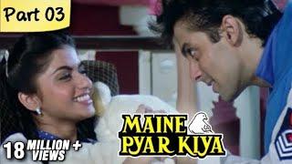 Maine Pyar Kiya (HD) - Part 03/13 - Blockbuster Romantic Hit Hindi Movie - Salman Khan, Bhagyashree