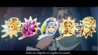 ♪♫ Sousei no Aquarion - Sousei no Aquarion【FO Projects】 ♫♪