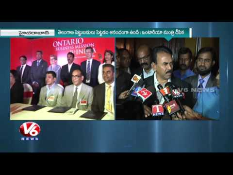 TRS Govt Signs 7 MoUs with Canada's Ontario Business Mission | V6 News