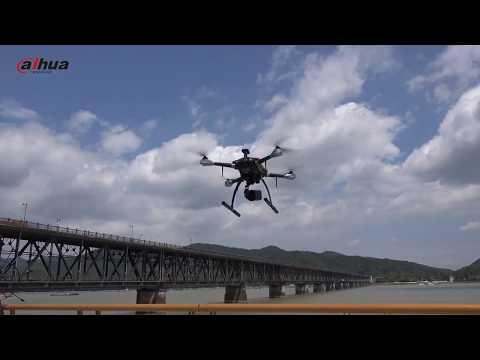 Industry drone - Dahua
