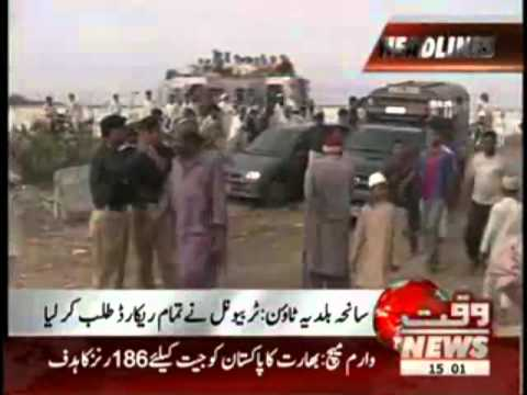 Waqtnews Headlines 03:00 PM 17 September 2012