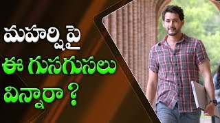 Tollywood Hero s Latest News Updates | Latest News 2019