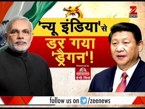 China in tension because of India's growing power | भारत की बढ़ती ताकत से डरा चीन