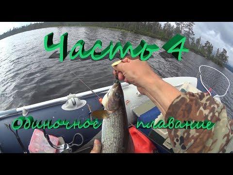 кукан для ходовой рыбалки