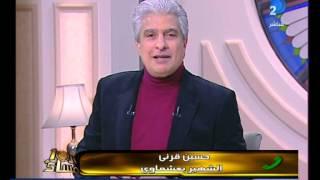 العاشرة مساء  أشهر عشماوى فى العالم حسين قرنى 1070 حالة إعدام   يتمنى تنفيذ الإعدام لقيادات الإخوان