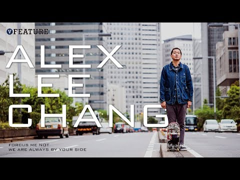 ALEX LEE CHANG [VHSMAG]