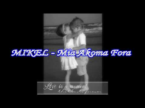 MIKEL - Mia Akoma Fora (erwtiko song HD) Music Videos