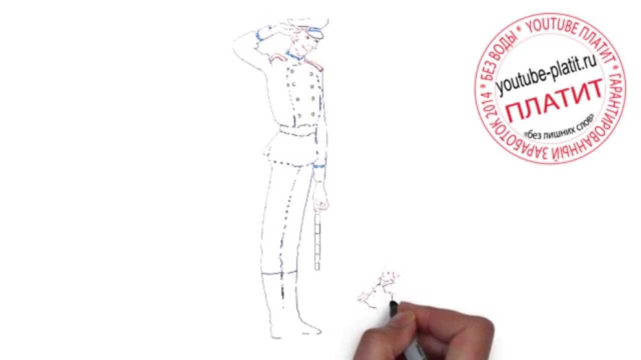 Как создать костюм Ивана Царевича своими руками