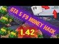 GTA 5 Online 1 42 F9 Hile 10 Milyon Stealth Money mp3