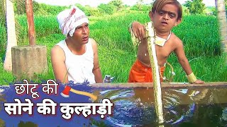 Khandesh Comedy 2018