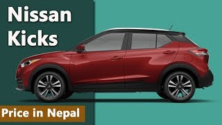 Nissan Kicks Price in Nepal