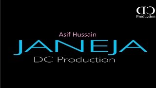 Janeja by Grab Star feat-R Dj   Gabroo  Billi boy Asif