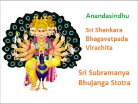 Sri Subramanya Bhujanga Stotra video