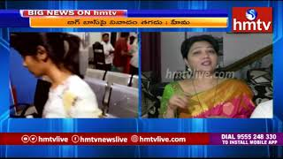 Big Boss 3 : Don't Drag Nagarjuna Garu Into Unnecessary Allegations - Hema | hmtv