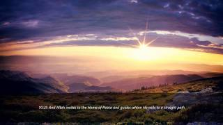 Moutasem Al-Hameedi – Surah Yunus [Jonah] Beautiful Recitation