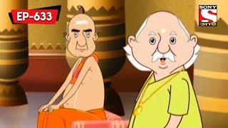 গৌড়ুর গাড়ির দৌড় | Gopal Bhar | Bangla Cartoon | Episode - 633