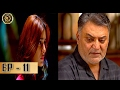 Muqabil Episode 11 - 14th February 2017 - ARY Digital Top Pakistani Dramas