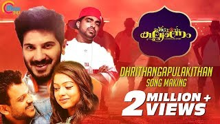 Kalyanam | Dhrithangapulakithan Song Ft Dulquer Salmaan, Gregory Jacob| Shravan Mukesh |Prakash Alex