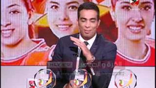 سيدات الاهلى لكرة الطائرة سوف نحقق كأس مصر