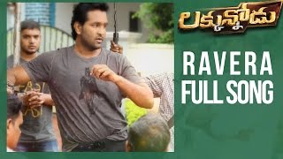 Ravera Full Song - Luckunnodu Movie - Vishnu Manchu, Hansika - Praveen Lakkaraju, Achu