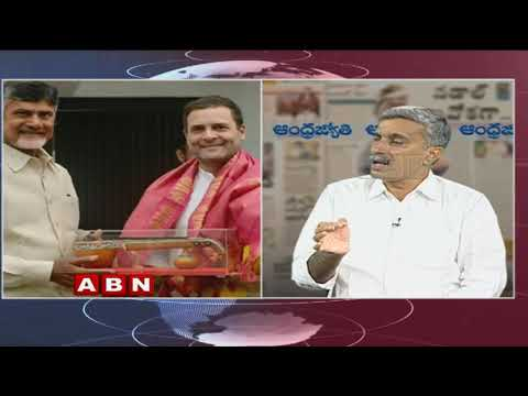 Discussion | CM Chandrababu to Meet JD(S) and DMK Leaders in Bengaluru Today | Public Point | Part 1